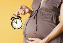 أربع علامات تدل على قرب الولادة ونصائح وإرشادات هامة