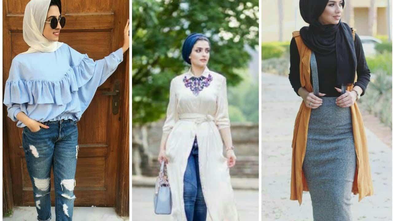 e972cfa88bcec ... صور أزياء محجبات كاجوال لعام 2018-2019 منوعة